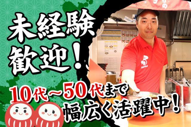 豚骨ラーメン「だるまのめ」本厚木店の画像・写真