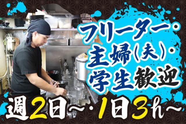 博多豚骨ラーメン「一竜」西新宿店の画像・写真