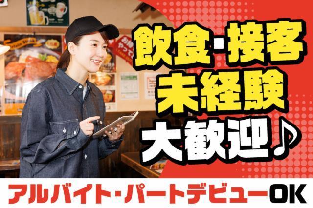 鉄板・ステーキ「鉄板王国」新宿中央東口店の画像・写真