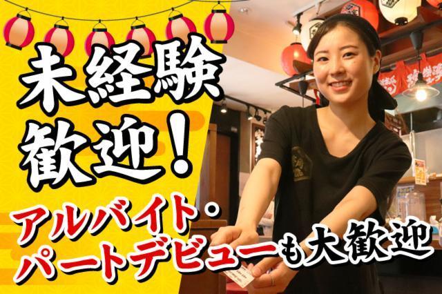 横浜家系ラーメン「壱角家」溝の口店の画像・写真