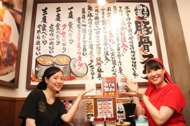 横浜家系ラーメン「壱角家」千葉駅前店の画像・写真
