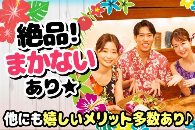 ハワイアン料理のテイクアウト専門店「Rrainbow」東京ドーム店の画像・写真