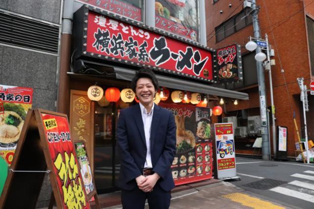 横浜家系ラーメン「壱角家」 新宿中央東口店【正社員】の画像・写真