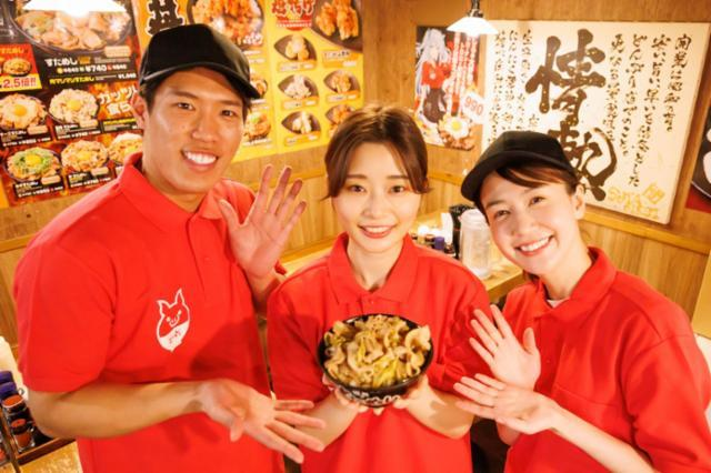 がっつりスタミナ丼「すためしどんどん」大宮東口店の画像・写真