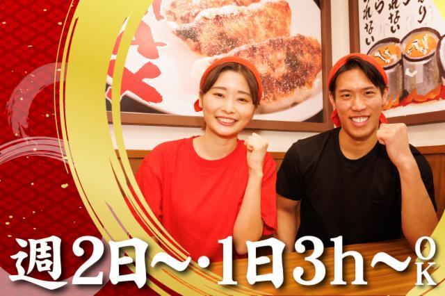 横浜家系ラーメン「壱角家」東船橋店の画像・写真