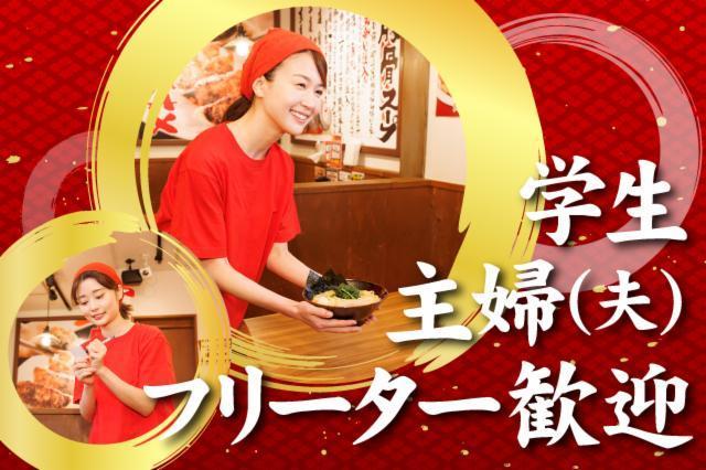 横浜家系ラーメン「壱角家」西八王子店の画像・写真