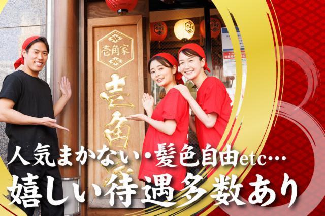 横浜家系ラーメン「壱角家」国分寺南口店の画像・写真