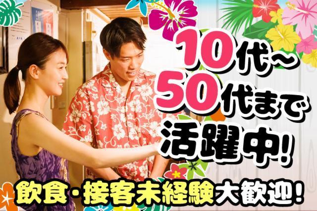 ハワイアンレストラン・カフェ「The Veranda」玉川高島屋S・C店の画像・写真
