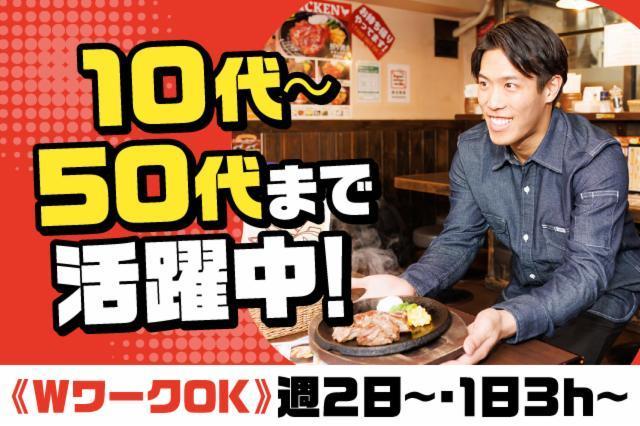 鉄板・ステーキ「鉄板王国」田町店の画像・写真